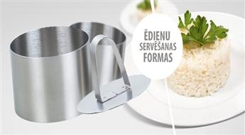PIEGĀDE VISĀ LATVIJĀ! King Hoff ēdienu servēšanas formu 3 daļīgs komplekts ar atlaidi!