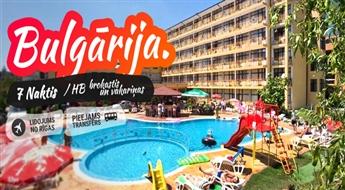Sirsnīgā Bulgārija! Lidojums + Viesnīca Trakia Garden 3* + Transfērs! Palutiniet sevi ar lielisku atpūtu burvīgajās Bulgārijas pludmalēs!