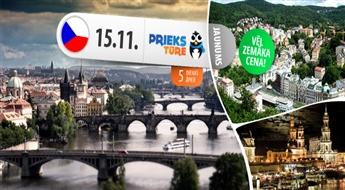 5 незабываемых дней в Чехии! Все ночи в гостинице! Прага, Карловы Вары и Дресден! Настоящая золотая осень в незабываемом путешествии!