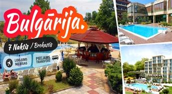 Sirsnīgā Bulgārija! Lidojums + Viesnīca Amfibia Beach 3* + Transfērs! Palutiniet sevi ar lielisku atpūtu burvīgajās Bulgārijas pludmalēs!