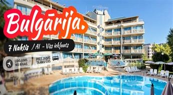 Sirsnīgā Bulgārija! Lidojums + Viesnīca Aquamarine 4* + Transfērs! Palutiniet sevi ar lielisku atpūtu burvīgajās Bulgārijas pludmalēs!