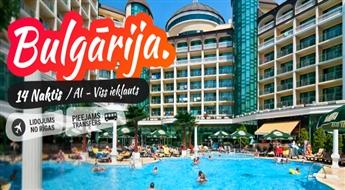 Sirsnīgā Bulgārija! Lidojums + Viesnīca Planeta Hotel 5* + Transfērs! Palutiniet sevi ar lielisku atpūtu burvīgajās Bulgārijas pludmalēs!