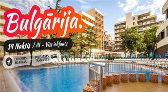 Sirsnīgā Bulgārija! Lidojums + Viesnīca Hotel Laguna Park & Aqua Club 4* + Transfērs! Palutiniet sevi ar lielisku atpūtu burvīgajās Bulgārijas pludmalēs!