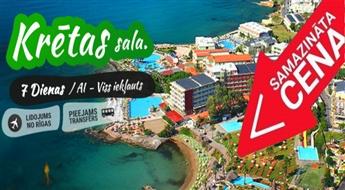 Neticamā Krēta! Lidojums + Viesnīca Eri Beach & Village Hotel 4* + Transfērs! Izbaudiet neticamu atpūtu labākajās Krētas pludmalēs!