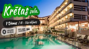 Neticamā Krēta! Lidojums + Viesnīca Galini Sea View Hotel 5* + Transfērs! Izbaudiet neticamu atpūtu labākajās Krētas pludmalēs!