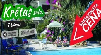 Neticamā Krēta! Lidojums + Viesnīca Eleana Apartments 3* + Transfērs! Izbaudiet neticamu atpūtu labākajās Krētas pludmalēs!