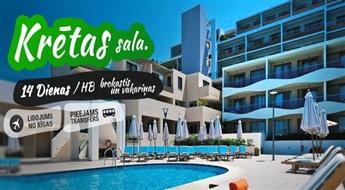 Neticamā Krēta! Lidojums + Viesnīca Iolida Beach Hotel 5* + Transfērs! Izbaudiet neticamu atpūtu labākajās Krētas pludmalēs!