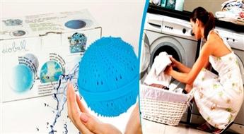 PIEGĀDE VISĀ LATVIJĀ! Ekoloģiskā un ekonomiskā veļas mazgāšanas bumba Ecoball (2 gab.) žilbinoši tīrai veļai! -66%