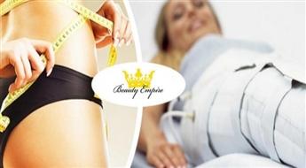 RF-liftings + kavitācija + limfodrenāža salonā Beauty Empire!