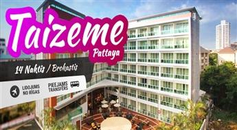 Eksotiskā Taizeme! Lidojums + 2 naktis Bangkokā + 11 naktis Viesnīcā Centara Nova Hotel & Spa Pattaya 4* + Transfērs!
