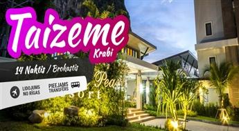 Eksotiskā Taizeme un Krabi! Lidojums + 3 naktis Bangkokā + 10 naktis Viesnīcā Andaman Pearl Resort 3* + Transfērs!