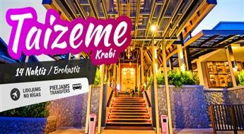 Eksotiskā Taizeme un Krabi! Lidojums + 2 naktis Bangkokā + 11 naktis Viesnīcā Deevana Plaza Krabi Aonang 4* + Transfērs!