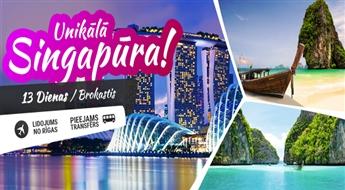Bangkoka - Kao Sok - Krabi - Singapūra! 10 neaizmirstamas dienas Taizemē ar vienu no skaistākajām ezera apmeklējumu - Cheo Lan + 3 dienas Singapūrā, pilsētvalsts, kuru apņem tropu zaļumi!