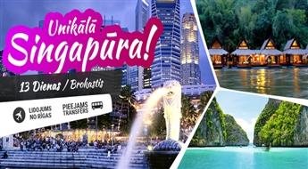 Kvai upes augļu paradīze + Singapūra! 9 neaizmirstamas dienas Taizemē + 4 dienas Singapūrā!
