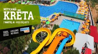 Neticamā Krēta! Lidojums + Viesnīca Aqua Sun Village & Water Park 4* + Transfērs! Izbaudiet neticamu atpūtu labākajās Krētas pludmalēs!