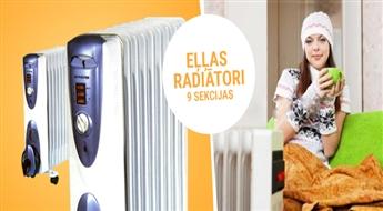 Eļļas radiators omulīgam siltumam Tavās mājās tikai par 29.99!