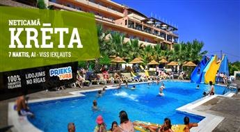 Neticamā Krēta! Lidojums + Viesnīca Blue Bay Resort & SPA 4* + Transfērs! Izbaudiet neticamu atpūtu labākajās Krētas pludmalēs!