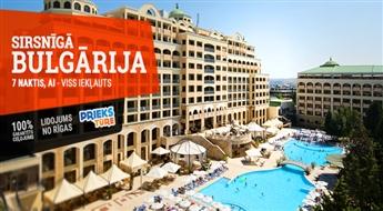 Sirsnīgā Bulgārija! Lidojums + Viesnīca Sol Nessebar Palace Resort 5* + Transfērs! Palutiniet sevi ar lielisku atpūtu burvīgajās Bulgārijas pludmalēs!