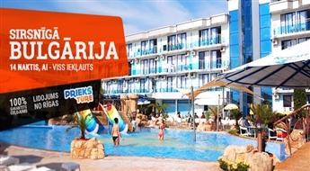 Sirsnīgā Bulgārija! Lidojums + Viesnīca Hotel Kotva 4* + Transfērs! Palutiniet sevi ar lielisku atpūtu burvīgajās Bulgārijas pludmalēs!