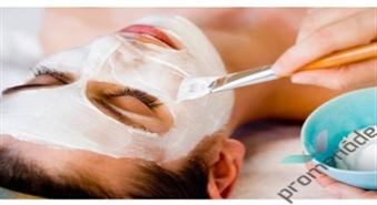 Mehāniskā sejas tīrīšanas procedūra ar profesionālo ANNA LOTAN (Izrael) kosmētiku salonā Rīgas centrā!