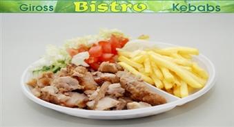 Gards vistas gaļas GIROSS ar piedevām jaunatvērtajā Kebabs-Bistro Bruņinieku ielā 42, Rīgā ar 50% atlaidi!