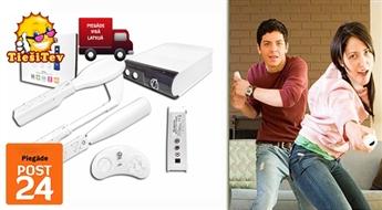 Aizraujoša izklaide ģimenes vai draugu lokā - MANTA multimediju bezvadu spēļu konsole