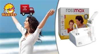 Kompresijas inhalators Rossmax  NB80 elpceļu saslimšanu ārstēšanai un profilaksei