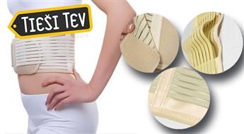 Sildoša magnētiskā josta ar turmalīnu veselai mugurai un ķermeņa vingrumam