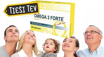 FARMAX: Omega 3 Forte  90 kapsulas 3 mēnešu kursam