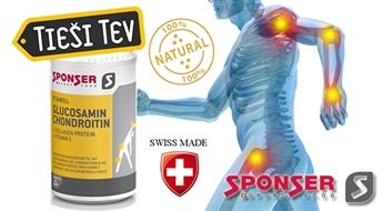 SPONSER: Глюкозамин, хондроитин, хрящевой коллаген для защиты суставов  (180 таблеток)