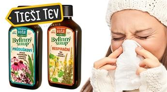 VITAR:  MaxiVita® сиропы против простуды и кашля