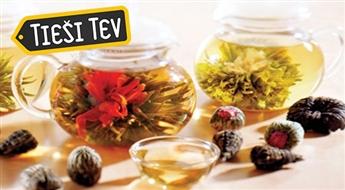 Ķīnas ziedošā tēja: tējas rituāls Tavā krūzītē!