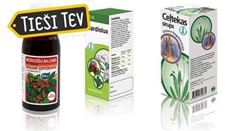 RFF сиропы: Pertusīns, Cardiolux, сироп шиповника с витамином С и др.