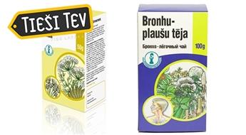 RFF: Чай из тмина или Бронхо-лёгочный чай