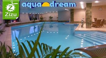 """SPA centra """"Aquadream"""" apmeklējums ar 50% atlaidi. Izvēlieties vienreizējo apmeklējumu vai abonementu un atpūtieties lielajā baseinā un pirtīs!"""