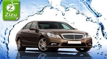 Kvalitatīva auto virsbūves mazgāšana un pārklāšana ar šķidro vasku, un salona tīrīšana ar 50% atlaidi. Jūsu automobiļa spīdošā reputācija!