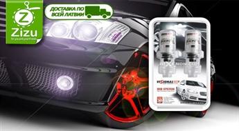 Spilgtas ksenona spuldzes D2S vai D2R kvalitatīvai jūsu auto lukturu gaismai tikai par Ls 12,5. Piegāde VISĀ LATVIJĀ!