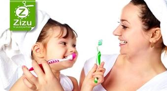 """Tīrām zobus vēl pamatīgāk: emalju atjaunojošā zobu pasta """"BlanX"""" ar 58% atlaidi"""