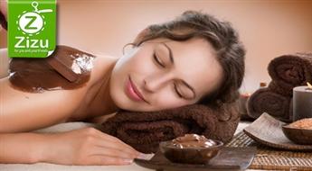 Šokolādes SPA rituāls, kas sastāv no pīlinga, masāžas un ietīšanas, ar 54% atlaidi. Jūs –  īsta konfektīte!