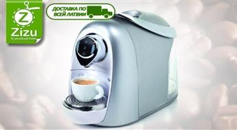 Kapsulu kafijas mini-automāts no firmas C3 un kafijas krājumi Regular brew, Espresso, tea, Chocolate tikai par Ls 80. Piegāde VISĀ LATVIJĀ!
