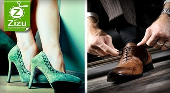 """Stilīgi sieviešu un vīriešu apavi no dabīgās ādas veikalā """"Constantino"""" t/c """"SKY&MORE"""" ar 45% atlaidi. Portugāļu kvalitātes zīme!"""