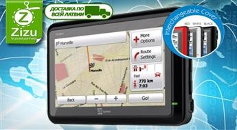 GPS navigators TeleSystem TS8511 tikai par Ls 52. Piegāde VISĀ LATVIJĀ!