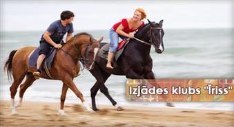 Izjūti dabas romantiku Līgo brīvdienās: 50% atlaide zirgu izjādēm gar jūras krastu ar apmācību pieredzējuša instruktora vadībā