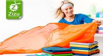 """Ķīmiskās tīrītavas un veļas mazgātavas """"IMA Serviss"""" pakalpojumi tagad ar 51% atlaidi. Tīras drēbes gan rudenī, gan ziemā"""
