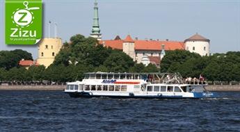 """Rīgas panorāma no sniegbaltā kuģa """"Jelgava"""" vai jūras ceļojumu kuģa """"Horizonts"""" klāja ar atlaidi līdz 52%. Izbaudiet īstu vasaras garšu!"""