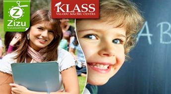 """BEZMAKSAS KUPONI: Svešvalodu kursi bērniem un pieaugušajiem ar atlaidi līdz 45% valodu mācību centrā """"KLASS"""". Iemācieties vasarā jaunu svešvalodu!"""