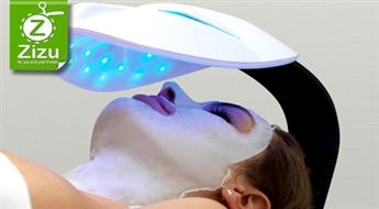Sejas tīrīšana, masāža, plastificējoša maska un hromoterapija (gaismas krāsu terapija) izvēlētā rezultāta sasniegšanai ar 57% atlaidi. Pavasarīgais mirdzums!