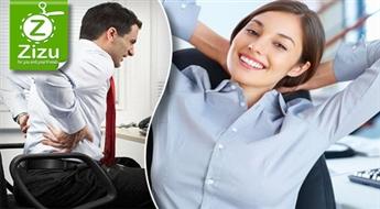 Ārstnieciskā muguras masāža ar izbraukšanu uz jūsu darba vietu visā Rīgā ar 51% atlaidi. Kupons derīgs LĪDZ JŪLIJA BEIGĀM!