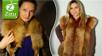 Stilīgas kažokādas vestes un lapsādas apkakles, kā arī kažoki un puskažoki ar atlaidi līdz 40%. Īsts aristokrātu stils!