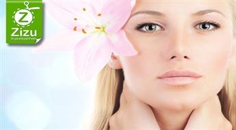 Jaunums skaistumkopšanā: efektīva atjauninoša bezadatu mezoterapija – mezoporācija – sejai, dekoltē zonai vai zonai ap acīm, sākot no tikai Ls 9,5!